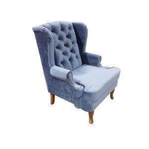 Кресло Верона лого